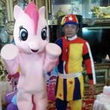 penyewaan-badut-kuda-poni-phone-0218406705